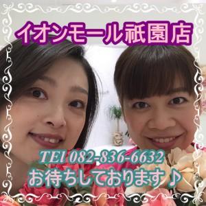 IMG_0398 (2)