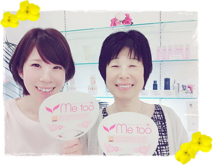 BeautyPlus_20160629141945_save