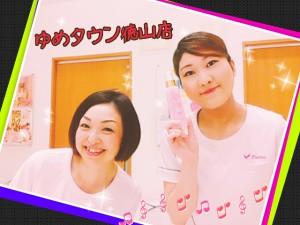 村田&清木 シルキー