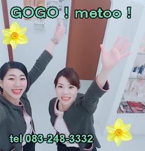 3040898209979114572 (1)