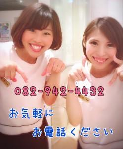 8b99ca61-2da8-488b-9cb4-1c865e387d40