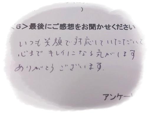 2018-09-24 (1)
