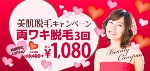 012201-thumb-1000xauto-505