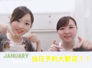 2019-01-12 (1)