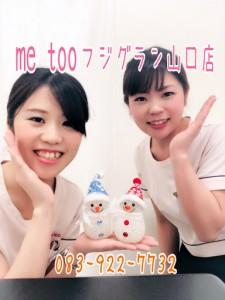 2ea28e0c-5761-4593-93d6-f872c4b45c87