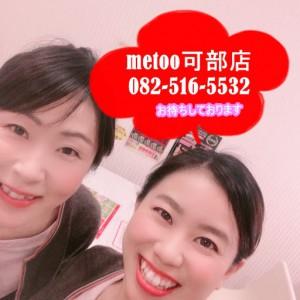 59635ec2-c64b-433d-8c7f-a8e7fc3c92a2