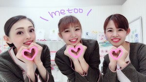yamatamakame3
