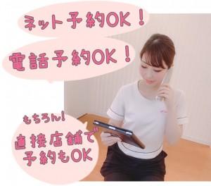 2019-04-08 (4) - コピー