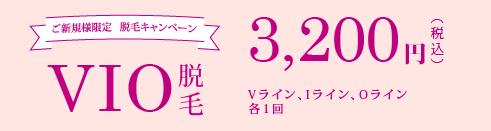 campaign53