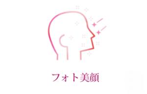 icon_plan2