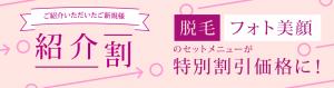 item_visual_campaign15