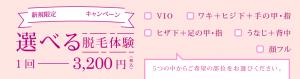 item_visual_campaign14