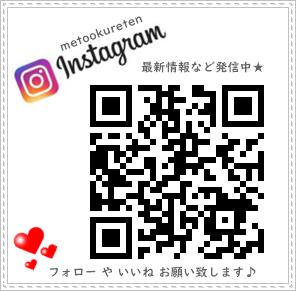 QR_833315