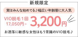 IMG_8020