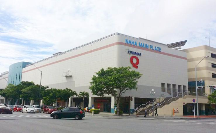 ミートゥー サンエー那覇メインプレイス店の写真